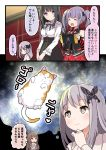 2koma 4girls :d ^_^ animal anus arm_belt bang_dream! bangs beige_sweater black_hair black_neckwear black_skirt brown_eyes brown_hair butterfly_hair_ornament cat closed_eyes closed_eyes comic commentary_request cross-laced_clothes crossed_arms detached_collar detached_sleeves frilled_sleeves frills hair_ornament half_updo hand_on_own_chin high-waist_skirt highres imagining imai_lisa jitome long_hair long_sleeves minato_yukina mismatched_sleeves multiple_girls neck_ribbon necktie nintendo nintendo_switch open_mouth plaid plaid_skirt red_neckwear red_skirt ribbed_sweater ribbon shipii_(jigglypuff) shirokane_rinko shirt skirt sky smile star_(sky) starry_sky striped_sleeves sweater translation_request twintails udagawa_ako violet_eyes white_shirt x_anus