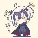 1girl ahoge alternate_hairstyle armor armored_dress bangs beige_background beni_shake black_bow black_cape black_dress black_legwear blush blush_stickers bow cape chibi commentary_request dress eyebrows_visible_through_hair fate/grand_order fate_(series) full_body fur-trimmed_cape fur_trim gauntlets gradient_cape hair_bow hands_up head_tilt headpiece jeanne_d'arc_(alter)_(fate) jeanne_d'arc_(fate)_(all) looking_at_viewer no_shoes orange_eyes parted_lips red_cape solo standing thigh-highs translated twintails v-shaped_eyebrows white_hair