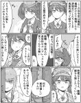 1boy 2girls admiral_(kantai_collection) comic commentary_request door flat_chest greyscale hands_on_own_chest japanese_clothes kantai_collection kariginu kasumi_(kantai_collection) magatama military military_uniform monochrome multiple_girls naval_uniform neck_ribbon ribbon ryuujou_(kantai_collection) translation_request twintails uniform visor_cap zeroyon_(yukkuri_remirya)