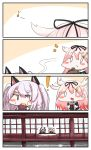 ! 0_0 4koma animal_ears azur_lane bangs black_ribbon black_shirt blush comic commentary_request drooling eating eyebrows_visible_through_hair fake_animal_ears food grey_hair hair_between_eyes hair_censor hair_ribbon highres holding holding_food kantai_collection kotatsu long_hair outdoors pink_hair remodel_(kantai_collection) ribbon saliva scarf shirt short_eyebrows short_sleeves silent_comic sweat sweet_potato table thick_eyebrows two_side_up v-shaped_eyebrows veranda very_long_hair white_scarf wolf_ears yagami_kamiya yuudachi_(azur_lane) yuudachi_(kantai_collection)