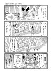 1girl 4koma :o ? animal_ears blank_eyes bow bowtie breast_pocket caracal_(kemono_friends) caracal_ears caracal_tail chibi comic confused crying crying_with_eyes_open elbow_gloves flipped_hair gloom_(expression) gloves greyscale hands_on_hips highres hungry kemono_friends long_hair monochrome open_mouth outdoors paw_pose pocket pointing shaded_face shirt sign skirt sleeveless sleeveless_shirt solo streaming_tears tail tears thigh-highs translation_request trembling v-shaped_eyebrows yamaguchi_sapuri zettai_ryouiki |_|