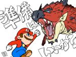 1boy blue_eyes brown_hair fighting hat highres mario mario_(series) monster_hunter nintendo official_art rathalos signature super_mario_bros. super_smash_bros. super_smash_bros._ultimate white_background