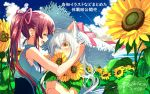 2girls animal_ears ayano_riko bare_arms blue_eyes blue_sky blurry blush cat_ears catulus_syndrome closed_eyes clouds commentary_request condensation_trail covered_mouth day depth_of_field facing_another field flower flower_field hair_between_eyes hair_ribbon hand_on_another's_head hat hat_ribbon heterochromia highres holding holding_flower long_hair looking_at_another multiple_girls official_art open_mouth outdoors ponytail profile redhead ribbon shinonome_neko-tarou shirakaba_yuki sky sleeveless straw_hat sun_hat sunflower translation_request upper_body white_hair yellow_eyes yuri