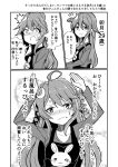 1girl ahoge apron bunny_pose comic commentary_request cowboy_shot crescent crescent_hair_ornament greyscale hair_ornament kantai_collection kodachi_(kuroyuri_shoukougun) long_hair long_sleeves looking_at_viewer monochrome multiple_views older rabbit translation_request uzuki_(kantai_collection)