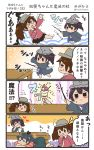 +++ 3girls 4koma :< black_hair black_hakama black_skirt blush branch brown_hair comic commentary_request eating flying_sweatdrops food hair_between_eyes hakama hakama_skirt heart highres holding_branch houshou_(kantai_collection) japanese_clothes kaga_(kantai_collection) kantai_collection kariginu kimono long_hair long_sleeves magatama megahiyo multiple_girls o_o open_mouth pink_kimono ponytail ryuujou_(kantai_collection) short_hair side_ponytail skirt speech_bubble tasuki thought_bubble translation_request twintails twitter_username v-shaped_eyebrows visor_cap