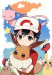 1boy baseball_cap black_eyes black_hair blue_sky carrying closed_mouth clouds creatures_(company) dugtrio eevee game_freak gen_1_pokemon grass hat kakeru_(pokemon) looking_at_viewer male_focus mew nintendo pikachu pokemon pokemon_(game) pokemon_lgpe short_sleeves sky sme star sun zumi_(neronero126)