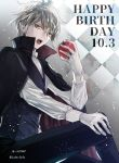 1boy amami_rantarou apple black_cape black_pants blonde_hair cape checkered checkered_background danganronpa dated ear_piercing earrings fangs food fruit green_eyes hair_between_eyes hand_on_own_knee happy_birthday holding holding_food holding_fruit jewelry long_sleeves looking_at_viewer male_focus new_danganronpa_v3 open_mouth pants piercing shirt solo vampire white_shirt z-epto_(chat-noir86)