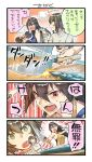 4koma alternate_costume apron beige_sweater black_hair brown_hair comic commentary_request dumbbell fish green_eyes highres kantai_collection knife long_hair mutsu_(kantai_collection) nagato_(kantai_collection) nonco open_mouth red_eyes short_hair speed_lines sweat sweater translation_request upper_body yellow_apron
