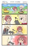 3girls 4koma :d animal ark_royal_(kantai_collection) bismarck_(kantai_collection) black_skirt blonde_hair camera capelet cat comic commentary_request flying_sweatdrops graf_zeppelin_(kantai_collection) grey_legwear hair_between_eyes hairband highres holding holding_camera kantai_collection long_hair long_sleeves megahiyo military military_uniform multiple_girls no_hat no_headwear open_mouth pleated_skirt redhead short_hair sidelocks skirt smile speech_bubble thigh-highs tiara translation_request twintails twitter_username uniform unsinkable_sam