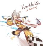 1girl animal_ears bangs blunt_bangs blush bodysuit cat_ears gloves highres looking_at_viewer nintendo niyah open_mouth short_hair silver_hair simple_background smile solo tugo white_gloves xenoblade_(series) xenoblade_2 yellow_eyes