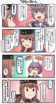 ... 2girls 4koma :d =_= aoba_(kantai_collection) black_bow black_hat blue_eyes blush bow brown_eyes brown_hair comic commentary_request emphasis_lines flag_background food hair_between_eyes hair_bow hair_ornament hairclip hat highres holding holding_pencil ido_(teketeke) italian_flag kantai_collection long_hair low_twintails multiple_girls note one_eye_closed open_mouth papakha pasta pencil pizza ponytail purple_hair red_shirt shirt short_hair smile speech_bubble spoken_ellipsis tashkent_(kantai_collection) translation_request twintails untucked_shirt v-shaped_eyebrows