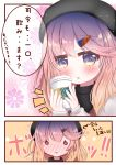 1girl :d bangs beret black_hat blush brown_hair brown_sweater coffee_cup comic commentary_request cup directional_arrow disposable_cup eyebrows_visible_through_hair fingernails full-face_blush gradient_hair hair_between_eyes hair_ornament hairclip hat head_tilt highres holding holding_cup kantai_collection light_brown_hair long_sleeves multicolored_hair o_o open_mouth ridy_(ri_sui) sleeves_past_wrists smile sweater translation_request tsushima_(kantai_collection) violet_eyes