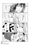 4koma 5girls ark_royal_(kantai_collection) bangs blunt_bangs blush bob_cut bow braid closed_mouth comic cup dated double_bun dress eyebrows_visible_through_hair french_braid gloves greyscale hair_between_eyes hairband hat hat_bow hat_ribbon headgear highres jervis_(kantai_collection) kantai_collection kongou_(kantai_collection) long_hair looking_at_viewer monochrome multiple_girls nelson_(kantai_collection) one_eye_closed remodel_(kantai_collection) ribbon sailor_collar sailor_dress sailor_hat short_hair signature smile speech_bubble star steam sweat teacup translation_request warspite_(kantai_collection) yamada_rei_(rou)