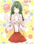 2girls :d asui_tsuyu blush boku_no_hero_academia closed_eyes commentary_request eri_(boku_no_hero_academia) green_hair horn long_hair multiple_girls ok_sign open_mouth polka_dot polka_dot_background red_skirt shiiiikann shirt silver_hair skirt smile suspenders translated twitter_username v white_shirt yellow_skirt