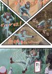 akizuki_(kantai_collection) ark_royal_(kantai_collection) bangs black_hair blue_eyes blunt_bangs bob_cut cleavage_cutout comic corset digging etorofu_(kantai_collection) fingerless_gloves gloves hairband highres kantai_collection long_sleeves misumi_(niku-kyu) nature net overskirt pantyhose ponytail red_ribbon redhead ribbon rock school_uniform serafuku short_hair shorts tiara translation_request tree tsurime white_shorts
