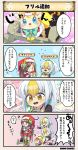 4koma bangs blonde_hair blue_eyes brown_hair character_name comic costume_request dot_nose earrings flower_knight_girl fuyusango_(flower_knight_girl) hair_ornament hat jewelry kirinsou_(flower_knight_girl) long_hair long_sleeves multicolored_hair ponytail santa_costume santa_hat speech_bubble tagme thigh-highs translation_request white_hair yellow_eyes zettai_ryouiki |_|