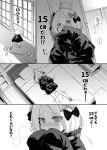 1girl abigail_williams_(fate/grand_order) alphy bandaid_on_forehead bed black_bow black_jacket blush bow comic fate/grand_order fate_(series) hair_bun hands_over_mouth heroic_spirit_traveling_outfit highres jacket lying on_back on_bed sleeves_past_fingers sleeves_past_wrists