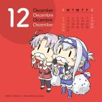 2girls ahoge ainu_clothes aka_ringo akitsushima_(kantai_collection) alternate_costume black_legwear boots calendar_(medium) capelet chibi december english fairy_(kantai_collection) fake_facial_hair fake_mustache folded_ponytail french full_body german grey_hair headband italian kamoi_(kantai_collection) kantai_collection long_hair multiple_girls pantyhose purple_footwear purple_shorts red_background red_skirt sack santa_costume shorts side_ponytail sidelocks skirt standing thigh-highs thigh_boots white_hair