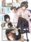 2girls bangs black_hair black_legwear black_skirt blazer blue_eyes blush breast_pocket brown_footwear brown_jacket chestnut_mouth chin_rest closed_eyes comic folded_ponytail frown infirmary jacket jitome labcoat legs_crossed long_sleeves lying multiple_girls niichi_(komorebi-palette) no_eyes nurse on_side original pantyhose pillow pocket school_uniform shirt shoes short_hair sitting skirt sneakers sweatdrop swivel_chair translation_request under_covers yellow_shirt