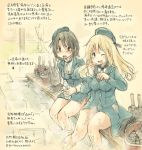 2girls ;d ashiyu atago_(kantai_collection) black_hair blonde_hair blue_eyes bottle breasts brown_eyes dated hat kantai_collection kirisawa_juuzou legs long_hair medium_breasts multiple_girls no_legwear one_eye_closed onsen open_mouth pantyhose pantyhose_removed short_hair sitting smile soaking_feet splashing takao_(azur_lane) takao_(kantai_collection) turret twitter_username water_bottle wet