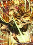1boy armor armored_boots boots bow bow_(weapon) cape collar company_name fire_emblem fire_emblem:_path_of_radiance fire_emblem:_radiant_dawn fire_emblem_cipher full_body holding holding_bow holding_bow_(weapon) holding_weapon indoors ponytail redhead shinon_(fire_emblem) takaya_tomohide weapon