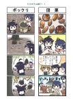 4girls 4koma alternate_costume bamboo_shoot black_hair black_serafuku blue_eyes braid campfire caveman comic commentary_request double_bun dress fingerless_gloves fusou_(kantai_collection) gloves hair_bun hair_flaps hair_ornament hair_over_shoulder highres kantai_collection light_brown_hair long_hair michishio_(kantai_collection) multiple_4koma multiple_girls nontraditional_miko nut_(food) outdoors pinafore_dress pinecone remodel_(kantai_collection) school_uniform seiran_(mousouchiku) serafuku shigure_(kantai_collection) short_hair short_twintails single_braid translation_request tree twintails wide_sleeves yamashiro_(kantai_collection)