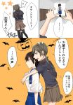 2girls bat comic green_hair hair_ribbon hakama_skirt halloween highres hug hug_from_behind jack-o'-lantern japanese_clothes kaga_(kantai_collection) kantai_collection long_hair multiple_girls pumpkin remodel_(kantai_collection) ribbon samonasu17 side_ponytail thigh-highs translation_request twintails white_ribbon yuri zuikaku_(kantai_collection)