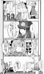 !! 4girls ahoge blush bow casual chaldea_uniform chibi cloak closed_eyes comic commentary_request drawing_tablet fate/grand_order fate_(series) fujimaru_ritsuka_(female) glasses hair_bobbles hair_bow hair_ornament hair_scrunchie hat highres hood hooded_cloak hoodie jacket kotatsu long_hair monochrome multiple_girls oda_nobunaga_(fate) oda_uri okita_souji_(fate) okita_souji_(fate)_(all) open_mouth osakabe-hime_(fate/grand_order) peaked_cap pekeko_(pepekekeko) scrunchie short_hair side_ponytail sidelocks skirt smile surprised sweat table thigh-highs translation_request wide-eyed
