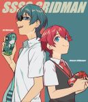 2boys back-to-back bad_id bad_pixiv_id black_shirt blue_eyes cliffjumper closed_mouth copyright_name green_hair hibiki_yuuta highres inochihameguru looking_at_another multiple_boys necktie open_mouth red_eyes red_neckwear shirt short_sleeves sideswipe_(shattered_glass) simple_background smile ssss.gridman sweater_vest toy_car transformers two-tone_background upper_body utsumi_shou