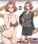 1girl absurdres azumi_(girls_und_panzer) bare_shoulders bra breasts brown_hair character_name cleavage copyright_name enty_reward finger_to_mouth girls_und_panzer highres index_finger_raised large_breasts long_sleeves looking_at_viewer military military_uniform oda_non paid_reward panties selection_university_military_uniform short_hair shushing smile underwear uniform