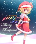 bell bell_(artist) blonde_hair boots christmas flandre_scarlet gradient_hair green_hair highres multicolored_hair red_eyes santa_costume santa_hat short_hair snow solo touhou wings