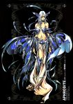 aphrodite armor blue_eyes breasts butterfly_wings facial_mark future_studio_(artist) greek_mythology highres jewelry large_breasts saint_seiya solo white_hair wings