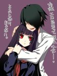 1girl bangs blunt_bangs chin_on_head chin_rest couple enma_ai fang hime_cut hug hug_from_behind ichimoku_ren jigoku_shoujo school_uniform serafuku tajima_yoshikazu translation_request