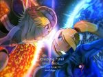 2girls battle bodysuit duel earth eye_contact half_mask highres looking_at_another metroid multiple_girls nintendo parted_lips planet ponytail red_eyes samus_aran serious sheik space sun super_smash_bros. tan the_legend_of_zelda the_legend_of_zelda:_ocarina_of_time turban yasaikakiage zero_suit
