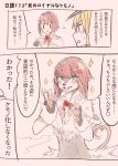 2girls 2koma animalization ark_royal_(kantai_collection) bismarck_(kantai_collection) blonde_hair blue_eyes blush_stickers cat_tail claws colorized comic fur furrification furry hat itomugi-kun kantai_collection multiple_girls redhead simple_background smile sparkle sweatdrop tail translation_request