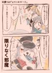2girls 2koma anger_vein angry animal animalization bamboo bismarck_(kantai_collection) blonde_hair blue_eyes clothed_animal collared_shirt colorized comic dog gangut_(kantai_collection) grey_hair hat itomugi-kun kantai_collection kiyoshimo_(kantai_collection) long_hair multiple_girls school_uniform shirt simple_background sparkle translation_request twintails