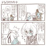 4koma comic commentary_request green_skin hair_ornament hoshikawa_lily konno_junko long_hair looking_at_viewer open_mouth school_uniform skirt translation_request yuugiri_(zombie_land_saga) yuuki_akira zombie zombie_land_saga