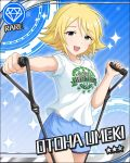 blonde_hair blush character_name green_eyes idolmaster idolmaster_cinderella_girls shirt short_hair smile stars umeki_otoha