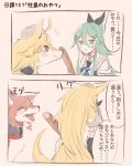 1girl 2koma ^_^ ahoge animal animalization baguette blonde_hair blue_eyes bow bread brown_hair closed_eyes closed_eyes clothed_animal collar colorized comic dog eating fang food green_eyes green_hair hair_bow hair_ornament hairclip headgear hug iowa_(kantai_collection) itomugi-kun kantai_collection long_hair saratoga_(kantai_collection) school_uniform serafuku simple_background star star-shaped_pupils symbol-shaped_pupils translation_request yamakaze_(kantai_collection)