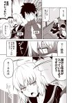 ... 1boy 1girl ahoge comic commentary_request controller covering_face cushion fate/grand_order fate_(series) fujimaru_ritsuka_(male) game_controller jeanne_d'arc_(alter)_(fate) jeanne_d'arc_(fate)_(all) kouji_(campus_life) long_sleeves monochrome neckerchief open_mouth pantyhose pleated_skirt school_uniform serafuku shaded_face sitting skirt spoken_ellipsis sweatdrop translation_request wariza