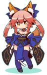 >:) 1girl animal_ear_fluff animal_ears bangs bare_shoulders black_footwear blue_bow blue_kimono blue_outline blue_sleeves blush bow breasts brown_eyes cleavage closed_mouth commentary_request detached_sleeves eyebrows_visible_through_hair fate/extra fate_(series) fox_ears fox_girl fox_tail hair_between_eyes hair_bow head_tilt japanese_clothes kimono long_hair long_legs long_sleeves medium_breasts naga_u outline pink_hair purple_legwear shadow shoes short_kimono sidelocks sleeves_past_wrists smile solo standing standing_on_one_leg strapless tail tail_raised tamamo_(fate)_(all) tamamo_no_mae_(fate) thigh-highs twintails v-shaped_eyebrows white_background wide_sleeves