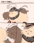 animalization bismarck_(kantai_collection) closed_eyes colorized comic dog glasses hat itomugi-kun kantai_collection no_humans roma_(kantai_collection) round_eyewear translated