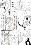 1boy 1girl collared_shirt comic dress fork greyscale haiokumantan_c highres holding holding_spoon hori_yuuko idolmaster idolmaster_cinderella_girls magic_trick monochrome p-head_producer pants ponytail scared shirt sketch spoon spoon_bending watch watch