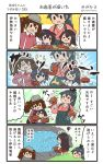 4girls 4koma :d akagi_(kantai_collection) black_hair black_hakama blue_hakama blush brown_hair chibi chibi_inset comic commentary_request hair_between_eyes hakama hakama_skirt highres holding houshou_(kantai_collection) japanese_clothes kaga_(kantai_collection) kantai_collection kariginu kimono long_hair long_sleeves magatama megahiyo motion_lines multiple_girls o_o open_mouth pink_kimono pond ponytail red_hakama rock ryuujou_(kantai_collection) short_hair side_ponytail smile speech_bubble tasuki translation_request twintails twitter_username visor_cap