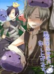 2boys angel_wings angeling animal_on_head armor assassin_(ragnarok_online) bandages bangs bird bird_on_head black_hair blue_sky blush brown_shirt closed_eyes commentary_request cover cover_page cowboy_shot cross cross_necklace dagger day doujin_cover eyebrows_visible_through_hair ghostring halo high_priest_(ragnarok_online) holding holding_dagger holding_weapon jamadhar jewelry knife light_brown_hair marin_(ragnarok_online) multiple_boys necklace on_head open_mouth outdoors pauldrons purple_shirt ragnarok_online sasai_saki shirt short_hair shoulder_armor sky sleeveless sleeveless_shirt slime_(creature) translation_request tree weapon wings