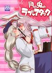 2girls animal_ears blue_hat bon_(rump) carrot clipboard commentary_request cover cover_page face-to-face from_side grey_hair hat heart highres holding holding_clipboard labcoat lavender_hair long_hair long_sleeves multiple_girls necktie open_mouth rabbit_ears red_eyes red_neckwear reisen_udongein_inaba smile sweat touhou translation_request venus_symbol very_long_hair yagokoro_eirin yuri