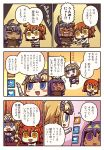 3girls ahoge animal_ears armor armored_dress blonde_hair blue_eyes bound braid chaldea_uniform comic dark_skin egyptian egyptian_clothes facial_mark fate/grand_order fate_(series) fujimaru_ritsuka_(female) hair_ornament hair_scrunchie hairband headpiece highres jackal_ears jacket jeanne_d'arc_(fate) jeanne_d'arc_(fate)_(all) long_braid long_hair low-tied_long_hair multiple_girls nitocris_(fate/grand_order) orange_eyes orange_hair orange_scrunchie purple_hair riyo_(lyomsnpmp) rope scrunchie side_ponytail single_braid speech_bubble sweat tickle_torture tickling tied_up translation_request very_long_hair violet_eyes white_jacket