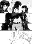 2girls blush closed_eyes comic cup drunk dual_persona facing_another fang fate/grand_order fate_(series) greyscale hair_over_one_eye headphones headphones_around_neck holding hug koha-ace long_hair long_sleeves looking_at_another monochrome multiple_girls nejikyuu oda_nobunaga_(fate) oda_nobunaga_(swimsuit_berserker)_(fate) open_mouth sakazuki saliva saliva_trail selfcest translation_request yuri