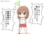 1girl brown_eyes brown_hair chibi commentary_request flag full_body goma_(yoku_yatta_hou_jane) gym_uniform hairband kantai_collection name_tag red_hairband red_shorts shiratsuyu_(kantai_collection) shirt short_hair shorts simple_background solo standing tears translation_request trembling white_background white_shirt