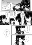 2girls =_= blush closed_eyes comic commentary_request cup drunk dual_persona fate/grand_order fate_(series) greyscale hair_between_eyes headphones headphones_around_neck holding koha-ace long_hair long_sleeves looking_at_another monochrome multiple_girls nejikyuu oda_nobunaga_(fate) oda_nobunaga_(swimsuit_berserker)_(fate) open_mouth sakazuki sitting translation_request